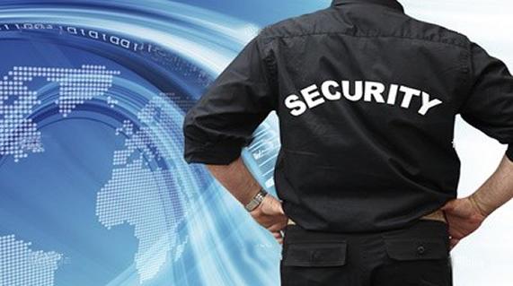 securityguard5